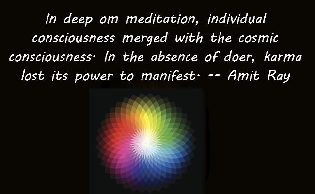 Deep Om Meditation
