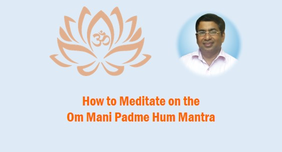 Om Mani Padme Hum Mantra