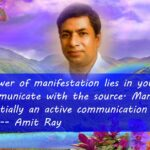 The power of manifestation - Amit Ray Quotes