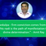 Vajra sankalpa and manifestation - Amit Ray Teachings