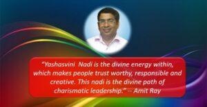 The Power of Yashasvini Nadi for Developing Leadership Skills