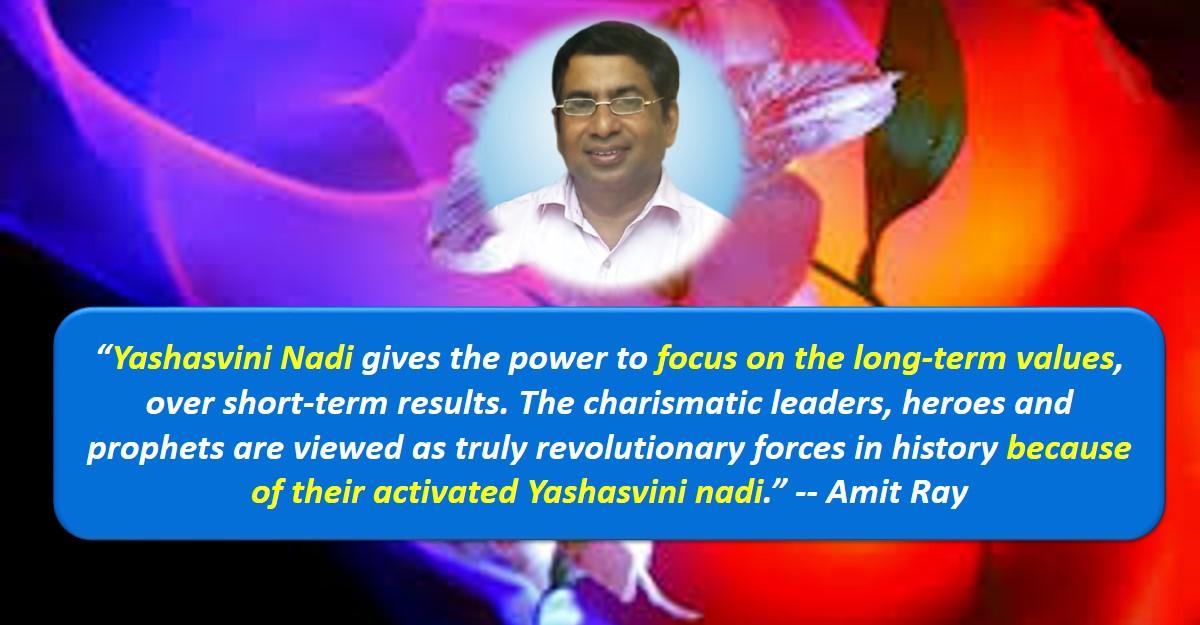 Leadership Skill Development Quotes Yashasvini Nadi By Sri Amit Ray