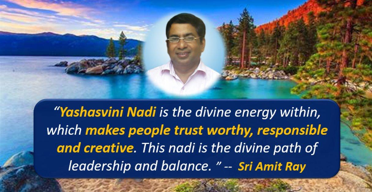Leadership Psychology Emotion control and Yashasvini Nadi Sri Amit Ray Teachings