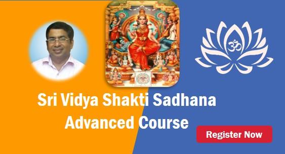 Sri Vidya Shakti Sadhana  Advanced Course